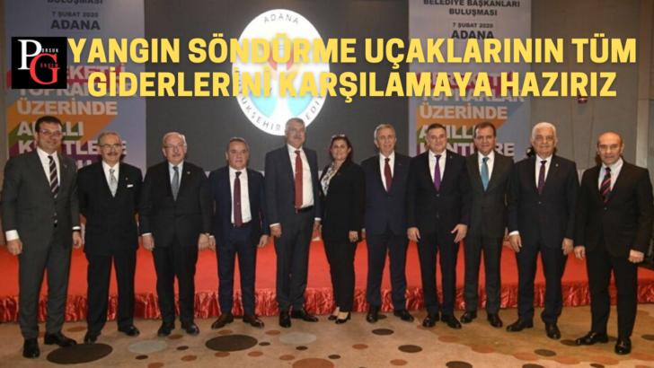 CHP'li 11 Büyükşehir Belediye Başkanı'ndan Ortak Açıklama