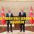 Başkan Durgut'tan Vali Yavuz'a Teşekkür